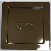 Plat à matsa carré en métal