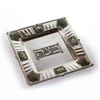 Plat à matsa en métal argenté pour Pessah