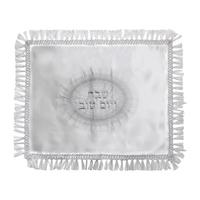 Couvre-pain pour chabbat et fêtes Satin blanc 55x45 cm