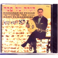 CD Haggada de Pessah de Samy Elmaghribi