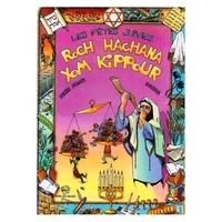 BD les fêtes juives - ROCH HACHANA KIPPOUR