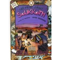 BD Les fêtes juives - SOUKKOTH