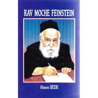 Rav Moché Feinstein
