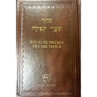 Sidour Chaaré Tefila hébreu annoté français