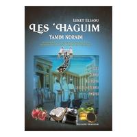Les Haguim Yamim Noraim Leket Eliahou