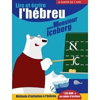 CD ROM lire et écrire l'hébreu avec Mr Iceberg