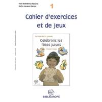 Cahier d'exercices et de jeux - Premier niveau