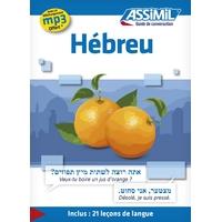 Guide de conversation hébreu - Assimil - Format Poche