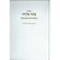 Patah Eliyahou Edition Bilingue