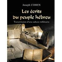 Les écrits du peuple hébreu