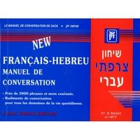 Manuel de conversation Hébreu phonétique et français