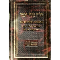 Kalah Pithé Hokhma - Les 138 portes de la sagesse