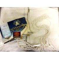 Talit gadol Blanc en laine Peignée Luxe (Taille 60)