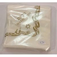 Lot de 50 Serviettes Mazal Tov blanches avec motif doré