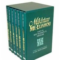 Coffret Mi'htav Mé-Eliahou - Ecrits de Rav Eliahou E.DESSLER (6 volumes)