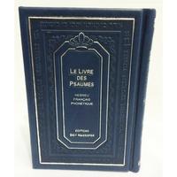 Psaumes Hébreu-Français-Phonétique Grand Format Bleu