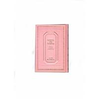 Psaumes Hébreu-Français-Phonétique Petit format Rose