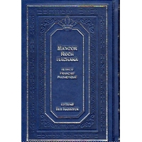 Tous les Mahzors des fêtes hébreu français phonétique à l'unité (5 volumes)
