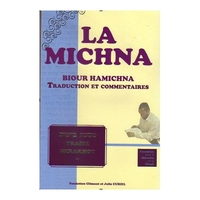 Biour Hamichna traité Pessahim vol1