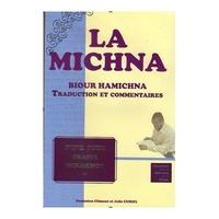 Biour Hamichna traité Pessahim vol.2