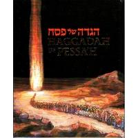 haggadah de Pessah traduite