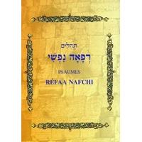 Psaumes hebreu français phonétique poche