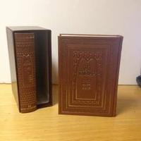 La Bible bilingue en 2 volumes reliée similicuir, grosses lettres