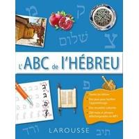 L'ABC de l'Hébreu