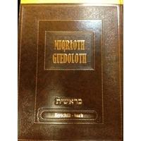 Commentaires traduits Miqraot guedolot sur les parachiot Béréchit et Noah