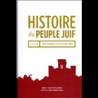 histoire du peuple juif volume 2