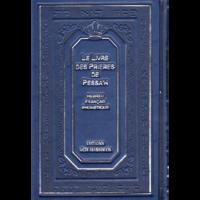 Mahzor de Pessah hébreu français et phonétique