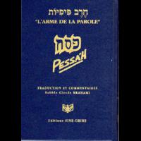 mahzor de Pessah  traduit et commenté de la collection l'arme de la parole