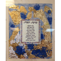 Bénediction pour la maison sous verre avec deco feuille d'or et sables de couleur