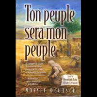 Ton peuple sera mon peuple de yossef Deutsch