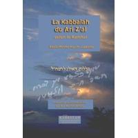 la kabbalah du Ari'zal selon le ramhal