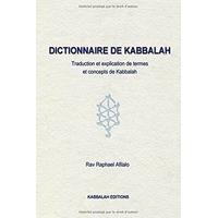 Dictionnaire de kabbalah de rav Afilalo
