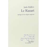 Kuzari