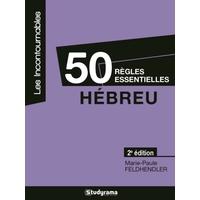 50 règles essentielles Hébreu
