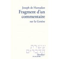 Fragment d'un commentaire sur la genèse de joseph de Hamadan