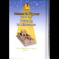 Mahzor de kippour hebreu français et phonétique traduit mot à mot