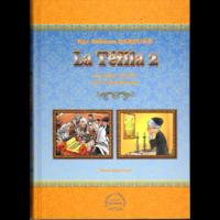 La Téfila 2 Lois et Coutumes de Rav Shimon BAROUKH