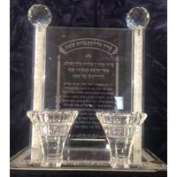 Bougeoirs en verre sur socle avec bénédiction pour l'allumage des lumières de chabat