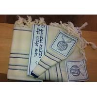 Talit gadol en laine Bleu (Taille 50)
