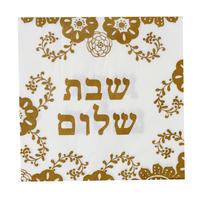 """Lot de 20 serviettes jetables """"Chabbat Chalom"""""""