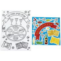 Stickers à coller sur le thème de Pessah