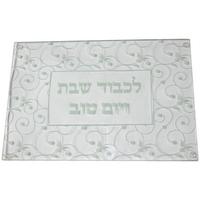 Planche à pain de Chabbat en verre trempé avec couteau en nickel .