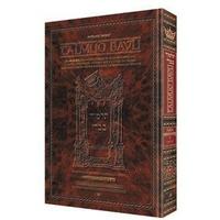 Le talmud bilingue Artscroll traité Baba batra vol 2