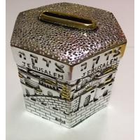 Tsedaka en résine recouverte de métal circulaire Jérusalem