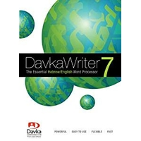 CD ROM DAVKA WRITER 7 pour PC / Windows Hébreu/Anglais