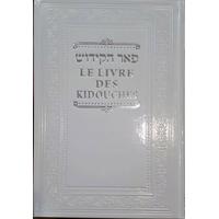 Le livre du kidouche hébreu phonétique Blanc